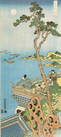 Abe No Nakamaro Gazing at the Moon - Katsushika Hokusai