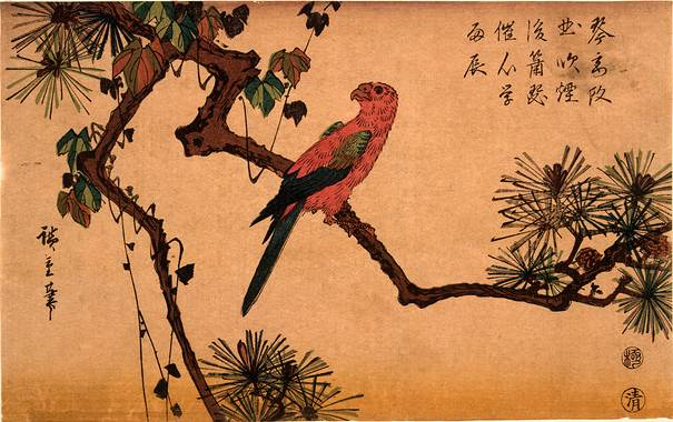Bird on a Tree - Ando Hiroshige