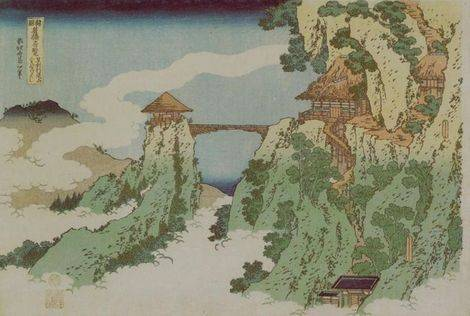 Hanging Cloud Bridge at Mount Gyodo - Katsushika Hokusai