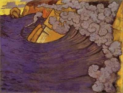 Lame Violette - Georges Lacombe