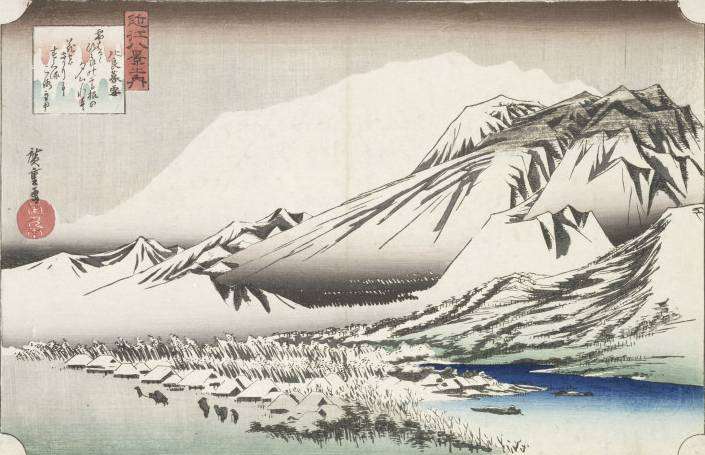 Lingering Snow on Mount Hira - Ando Hiroshige