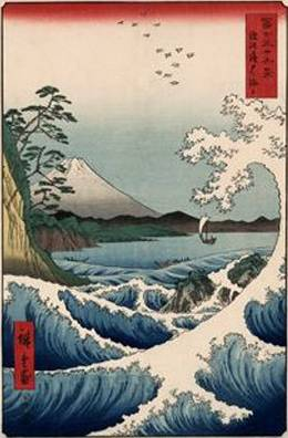 View of Mount Fuji from Satta Point - Ando Hiroshige
